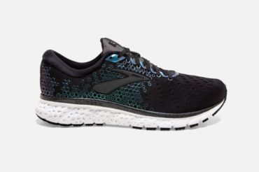 Glycerin 17 Black Iridescent 1