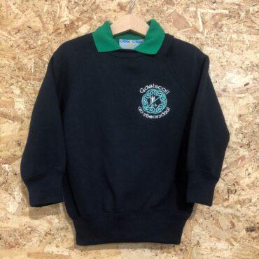 Gaelscoil an tSeanchai School Uniform