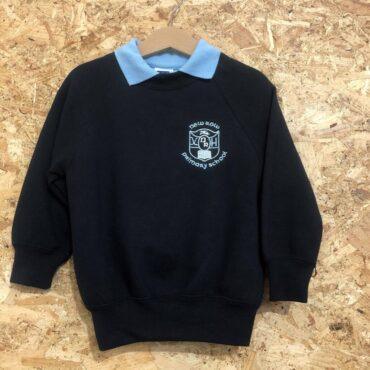 New Row Primary School Uniform