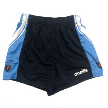 St. Mary's Grammar School PE -Shorts